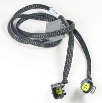 Y kabel PRY2-0011