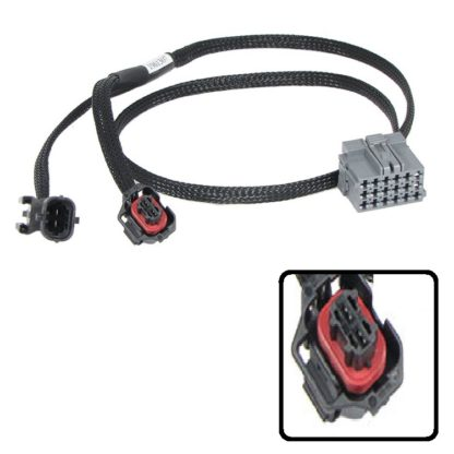 Y cable PRY2-0021