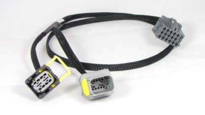 Y cable PRY2-0026