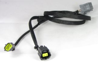 Y cable PRY2-0033