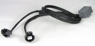 Y cable PRY2-0035