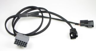 Y cable PRY2-0040