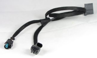 Y cable PRY2-0045