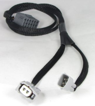 Y cable PRY2-0056