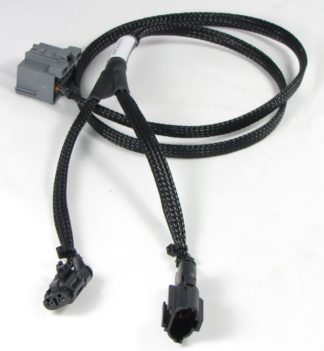Y cable PRY2-0070