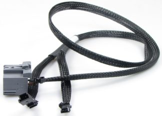 Y cable PRY2-0086